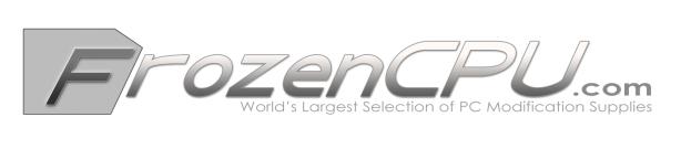 frozencpu_logo